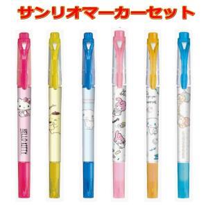 新着 三菱鉛筆  サンリオ プロバスウィンドウ マーカー (蛍光ペン サインペン)6本セット|hiroshimaya-pachi