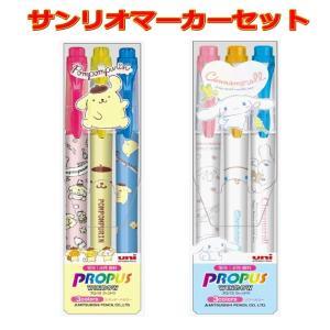 新着 三菱鉛筆 サンリオ プロバスウィンドウ マーカー ケース付き ( 蛍光ペン サインペン )6本セット hiroshimaya-pachi