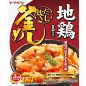 即食 時短食 レトルト 新着 ヤマモリ釜めしの素 特集 10種アソートセット 関東圏送料無料 本格風味をご家庭で|hiroshimaya-pachi|11