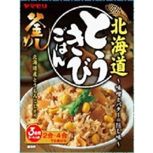 即食 時短食 レトルト 新着 ヤマモリ釜めしの素 特集 10種アソートセット 関東圏送料無料 本格風味をご家庭で|hiroshimaya-pachi|05
