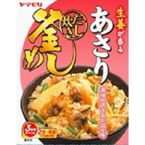 即食 時短食 レトルト 新着 ヤマモリ釜めしの素 特集 10種アソートセット 関東圏送料無料 本格風味をご家庭で|hiroshimaya-pachi|08