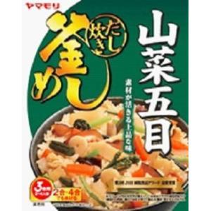 即食 時短食 レトルト 新着 ヤマモリ釜めしの素 特集 10種アソートセット 関東圏送料無料 本格風味をご家庭で|hiroshimaya-pachi|10