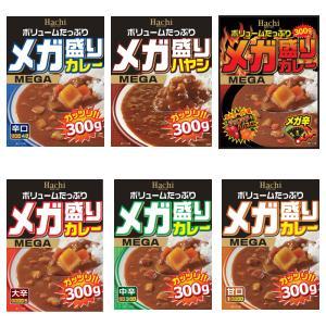 レトルトカレー ハチ食品 メガ盛り 300g レトルトパック 9個セット カレー 三昧 新着 即食 時短食 関東圏送料無料|hiroshimaya-pachi