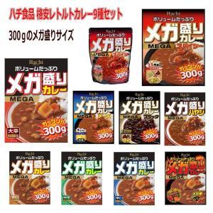 レトルトカレー ハチ食品 メガ盛り 300g 半月15個セット カレー 三昧 新着 即食 時短食 関東圏送料無料|hiroshimaya-pachi