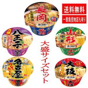 新着 ヤマダイ ニュータッチ 大盛サイズ かすうどん カレーうどん 山形 鳥中華そば 12食セット 関東圏送料無料無料|hiroshimaya-pachi