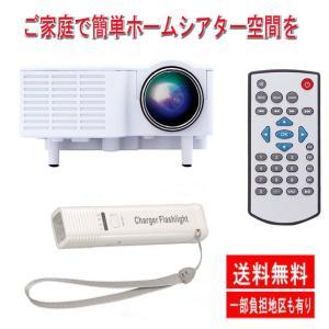 訳あり処分品 ゾックスホームシアター プロジェクターZB-G255にアサヒ ハンディLEDトーチ ホワイト AY-1073付き 関東圏送料無料|hiroshimaya-pachi