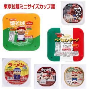新着 にぎわい広場  格安カップ麺 東京拉麺ミニサイズカップ麺 90個セット 関東圏送料無料 |hiroshimaya-pachi
