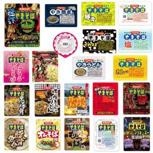 新着 ペヤング祭り レギュラーサイズ 大集合 18個セット 関東圏送料無料|hiroshimaya-pachi