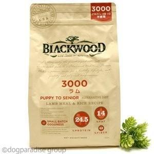 ブラックウッド 3000 ラム 20kg