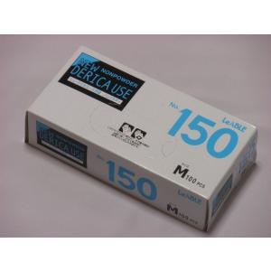 使い捨て手袋 リーブル 150 ニューデリカユース手袋 ノンパウダー  100枚入 手あれ 餅つき