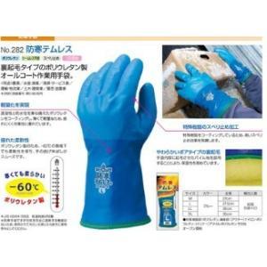 ●材質   ・樹脂部:ポリウレタン  ・繊維部:【アウター】ナイロン、ポリウレタン 【インナー】アク...