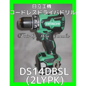 送料無料 日立 コードレスドライバドリル DS14DBSL(2LYPK) 14.4V 6.0Ah電池(2年保証付) 本体セット 穴あけ ブラシレスモータ 正規取扱店出品|hirotanaka
