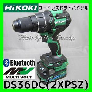 送料無料 日立 コードレスドライバドリル DS36DA(2XP) マルトボルト 穴あけ36V 電池×2+充電器+ケース セット 安心と信頼 正規取扱店出品 RFC 充電式|hirotanaka