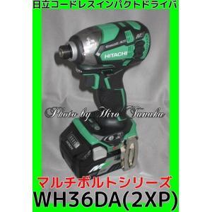 送料無料 ポイント6倍 日立 コードレスインパクトドライバ WH36DA(2XP) 緑色 マルチボルト 36V 電池×2+充電器+ケース セット 正規取扱店出品 電池2年保証付|hirotanaka
