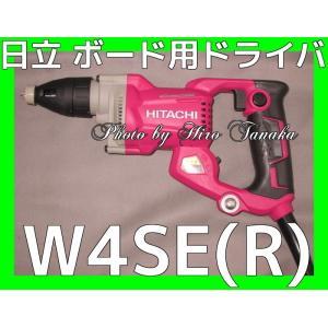 送料無料 日立 ボード用ドライバ W4SE(R) パワフルレッド 赤色 ACブラシレスモータ 2年保証付 安心 信頼 正規取扱店出品  ワンタッチ|hirotanaka