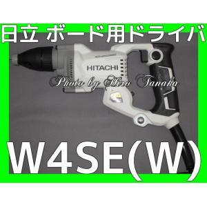 送料無料 日立 ボード用ドライバ W4SE(W) スピーディーホワイト 白色 ACブラシレスモータ 2年保証付 安心 信頼 正規取扱店出品  ワンタッチ|hirotanaka