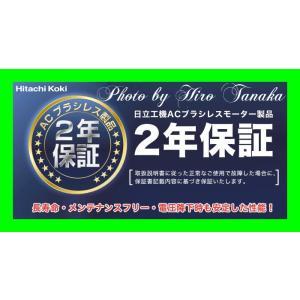 送料無料 日立 インパクトレンチ WR16SE 2.5Mコード ケース付 ブラシレスモーター 正規取扱店出品 コンパクト 強力 建前|hirotanaka|04