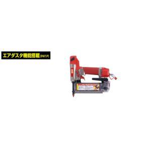 送料無料 MAX マックス フィニッシュネイラ HA-55SF1(D) エアダスタ付|hirotanaka