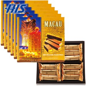 マカオ お土産 マカオ チョコウエハース 6箱セット  おみやげ ギフト HIS ID:953300...
