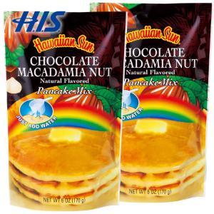 H.I.S. ハワイ お土産 ハワイアンサン パンケーキミックス 2袋セット  ID:95300092