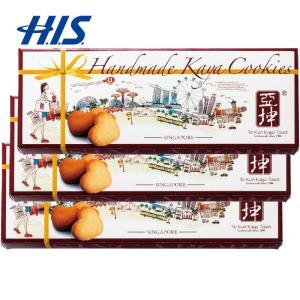 シンガポール土産 YA KUN カヤバタークッキー 3箱セット  シンガポール 土産 お土産 みやげ...