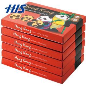 香港 お土産 香港 パンダクッキー 6箱セット おみやげ ギフト HIS ID:95330008