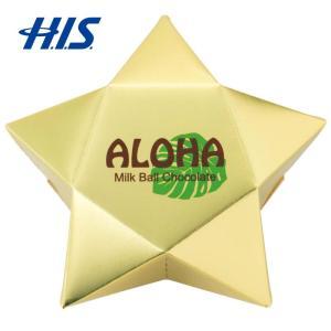 ハワイ お土産 ハワイ 星型プチギフト チョコレート 6箱セット  おみやげ ギフト HIS ID:...