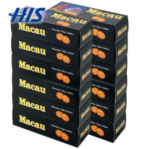 マカオ お土産 マカオ チョコチップクッキー 12箱セット おみやげ ギフト HIS ID:9533...