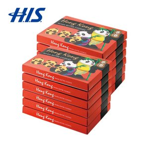 香港 お土産 香港 パンダクッキー 12箱  おみやげ ギフト HIS ID:95330007