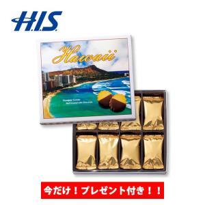 ハワイ お土産 ハワイ パイナップルチョコレートクッキー 1箱 おみやげ ギフト HIS ID:95...