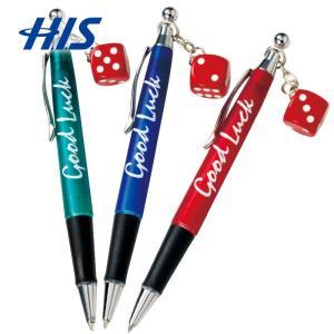マカオ お土産 カジノ ボールペン 3本セット  おみやげ ギフト HIS ID:95330069