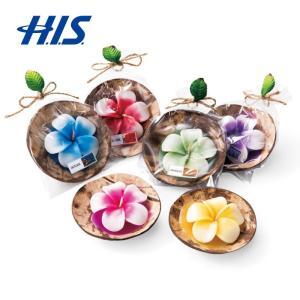 ハワイ お土産 プルメリアキャンドル 6コセット  おみやげ ギフト HIS ID:95300228