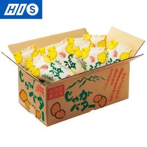 北海道 お土産 じゃがバター(小) 1箱 おみやげ ギフト プレゼント お取り寄せ HIS  ID:...