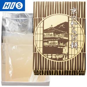 京都 お土産 京のわらび餅  おみやげ ギフト HIS ID:92560018