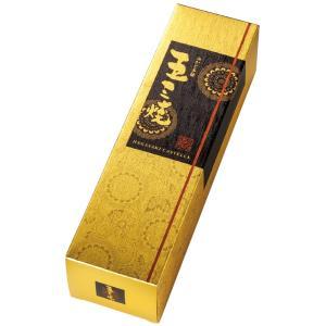 長崎土産   みかど本舗 五三焼カステラ  長崎 土産 お土産 みやげ  カステラは、特別な席や特別...