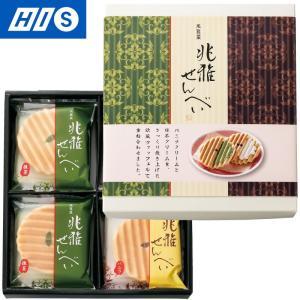 京都 お土産 兆雅せんべい 1箱  おみやげ ギフト HIS ID:92560025