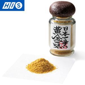 京都 お土産 日本一辛い 黄金一味  おみやげ ギフト HIS ID:92560045
