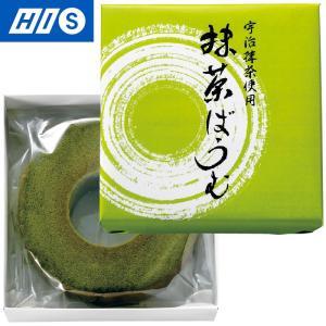 京都 お土産 宇治抹茶ばうむ 1箱  おみやげ ギフト HIS ID:92560027