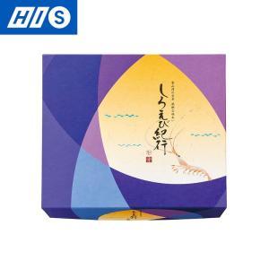 富山 お土産 しろえび紀行  おみやげ ギフト HIS ID:92550005