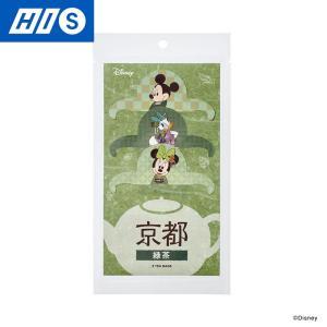 京都 お土産 緑茶(ミッキー&フレンズ)  おみやげ ギフト HIS  ID:95180027