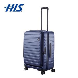 H.I.S. 旅行用品 ロジェール LOJEL CUBO-M ハードキャリー 中型   【内容・重量...