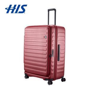 HIS スーツケース ロジェール | LOJEL | CUBO-L ハードキャリー | LLサイズ ...
