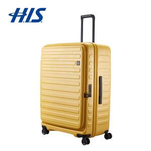 H.I.S. 旅行用品 ロジェール LOJEL CUBO-L ハードキャリー LLサイズ    【内...