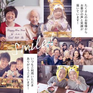 おせち 2020年新春「博多久松」本格定番3段重おせち料理「舞鶴」6.5寸×3段重・おせち料理 全34品・2-3人前・おせち予約|hisamatsu|12