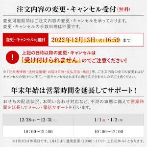 おせち 2020年新春「博多久松」本格定番3段重おせち料理「舞鶴」6.5寸×3段重・おせち料理 全34品・2-3人前・おせち予約|hisamatsu|17