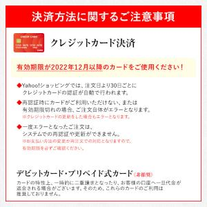 おせち 2020年新春「博多久松」本格定番3段重おせち料理「舞鶴」6.5寸×3段重・おせち料理 全34品・2-3人前・おせち予約|hisamatsu|18