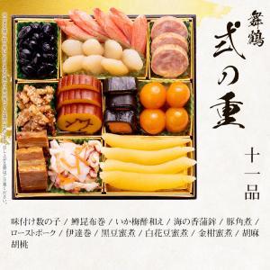 おせち 2020年新春「博多久松」本格定番3段重おせち料理「舞鶴」6.5寸×3段重・おせち料理 全34品・2-3人前・おせち予約|hisamatsu|06