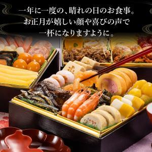 おせち 2020年新春「博多久松」本格定番3段重おせち料理「舞鶴」6.5寸×3段重・おせち料理 全34品・2-3人前・おせち予約|hisamatsu|10