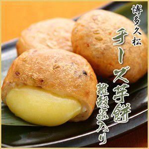チーズ芋餅|hisamatsu