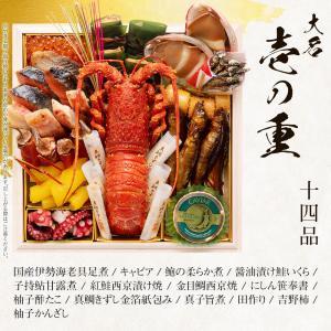 【日時指定不可】おせち 2020年新春「博多久松」厳選和洋折衷おせち「大名」特大8寸×3段重・おせち料理 全50品・4-6人前・おせち予約 hisamatsu 05